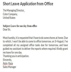 leave letter for office four