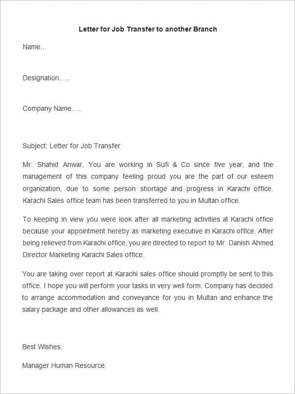 employee transfer letter Three